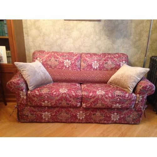 Диван и кресло, Мичуринский проспект
