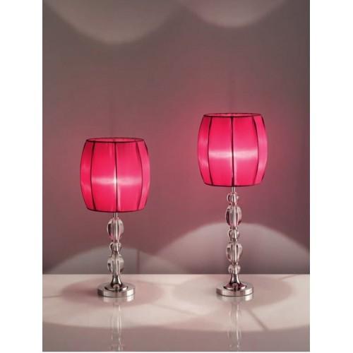 Настольная лампа Arizzi Luxury арт. 2081/1/L/G