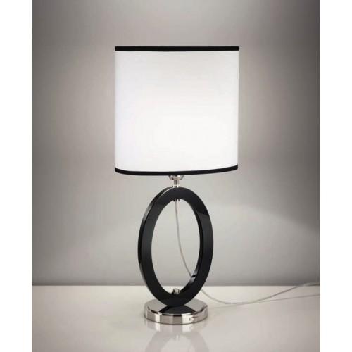 Настольная лампа Arizzi Design арт. 2092/1/L/G